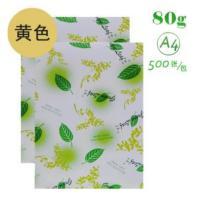 绿叶(GreenLeaf)A4 80g 彩色复印纸 500张/包 黄色 单包价