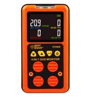 希玛 ST8990 四合一气体检测仪 氧气 可燃 一氧化碳 硫化氢 不带泵