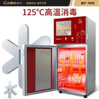 康宝(Canbo)XDZ65-A25H 80系列立式消毒柜 红色