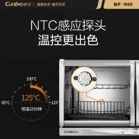 康宝(Canbo)XDZ60-A26 壁挂式消毒柜 白色