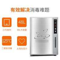 康宝(Canbo)XDR50-A31 立式壁挂式消毒柜 银色