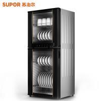 苏泊尔(SUPOR)RLP100G-L06 立式消毒柜 高温二星级 银色