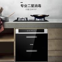 苏泊尔(SUPOR)ZTD100G-508 高温杀菌消毒碗柜 100升大容量嵌入式 黑色