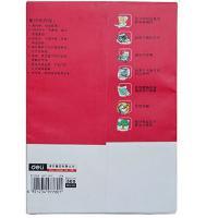 得力(deli)7755 白令海复印纸 A4 70g 500张/包 单包 白色