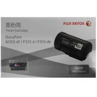 富士施乐(Fuji Xerox)P355d 黑色墨粉 打印量10000页 适用于P355d;P355db;M355df