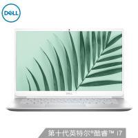 戴尔(DELL)灵越5000 Fit 14英寸笔记本电脑 i7-10510U 8GB 1T固态 2G独显 无光驱 DOS 二年质保