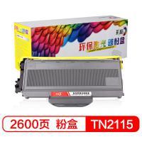 彩格(CG)TN-2115 黑色粉盒 适用2140/2150N/2170W/DCP-7030/DCP-7032/DCP-7040/MFC-7340/DCP-7045