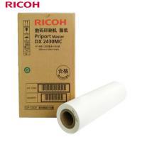 理光(Ricoh)DX2430MC 版纸 适用于DX2432C DX2430c DD2433C 50m/卷*2卷