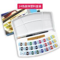 樱花(SAKURA) 24色固体水彩颜料(塑盒)