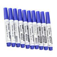 白雪 WB-558 蓝色 白板笔