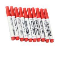 白雪 WB-558 红色 白板笔
