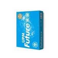 未来(Future)UPM 蓝未来 复印纸 A4 80克 500张/包 十五天质保