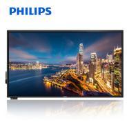 飞利浦(PHILIPS)65BDL3001T 65英寸智能会议平板触摸屏 含I5内置电脑模块