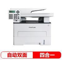 奔图(PANTUM)M6863FDN 多功能一体机 打印 复印 扫描 传真 一年保修