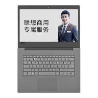 联想(lenovo)K43C-80 14英寸笔记本电脑 i5-8250U 8G 1T机械+128G固态 2G独显 无光驱 神州网信Window 10 一年质保