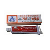 天目(TM)701 硅胶 灌封胶 电加热管流淌型 红色 5个/组