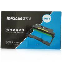 富可视(InFocus) D833 鼓组件 适用于FP-1833ND/FM-2833ND激光打印机一体机 (12000印,A4,5%) D833硒鼓组件