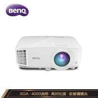 明基(BenQ)MX611 投影仪 4000流明 DLP显示技术 手动变焦 1024X768dpi 最高300英寸显示 整机两年保修 灯泡半年保修