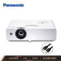松下(Panasonic)PT-UX326C 投影仪 3200流明 3LCD显示技术 手动变焦 1024X768dpi 最高300英寸显示 整机两年保修 灯泡半年保修