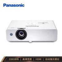 松下(Panasonic)PT-UW335C 投影仪 3300流明 3LCD显示技术 手动变焦 1280X800dpi 最高300英寸显示 整机两年保修 灯泡半年保修