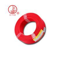 起帆 BV6 国标单铜芯硬线火线 100米/卷 整件10卷装 红色/蓝色/绿色/黄色 颜色备注