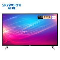 创维(Skyworth)55B20 55英寸4K超高清液晶电视机 黑色