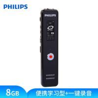 飞利浦(PHILIPS)VTR5100 录音笔 8G 颜色备注