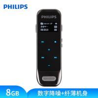 飞利浦(PHILIPS)VTR6600 录音笔 8G 颜色备注