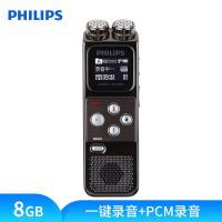 飞利浦(PHILIPS)VTR6080 录音笔 8G 颜色备注