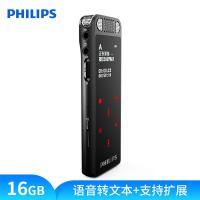 飞利浦(PHILIPS)VTR8060 录音笔 8G 颜色备注