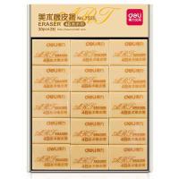得力(deli)7535 橡皮 4B美术橡皮擦 30块/盒 单盒 黄色