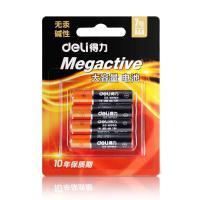 得力(deli)18505 电池 7号碱性干电池 4粒/卡 单卡
