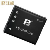 沣标(FB)FB-CNP130 相机电池 适用CASIO/NP-130 黑色
