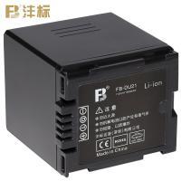 沣标(FB)FB-DU21 相机电池 适用Panasonic/TS-DV001-DU21 黑色