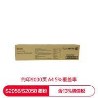 富士施乐(Fuji Xerox)CT201795 黑色墨粉盒 约9000页打印量 适用机型:DocuCentre-IV 2056/2058 单支装