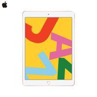 苹果(Apple)MW792CH/A iPad 10.2英寸平板电脑(128GWLAN版/iPadOS系统/Retina显示屏/MW792CH/A) 单台 金色