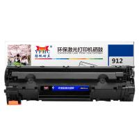 扬帆耐立(YFHC)YF-CRG912 硒鼓 适用佳能LBP3018/LBP3108 商专版 单支 黑色