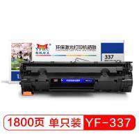 扬帆耐立(YFHC)YF-CRG337 硒鼓 适用佳能MF229/227/226/221/217/216/215/212/211/223 商专版 单支 黑色