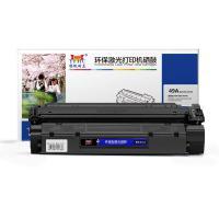 扬帆耐立(YFHC)YF-Q5949A 硒鼓49A 粉盒适用HP 3390/3392/1320/1160/1320N 商专版 单支 黑色