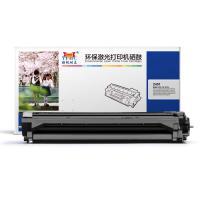 扬帆耐立(YFHC)YF-LD2451 硒鼓 分体鼓适用联想m7605d/LJ2405D/2455D/2605D/7455DNF 商专版 单支 黑色