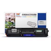 扬帆耐立(YFHC)YF-D116L 硒鼓 粉仓适用三星SL-M2676N/M2626D/M2826ND/M2625D/M2825DW/M2875 商专版 单支 黑色