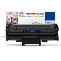 扬帆耐立(YFHC)YF-560R 硒鼓 适用三星SF-560R/560RC/565PR/565PRC 商专版 单支 黑色