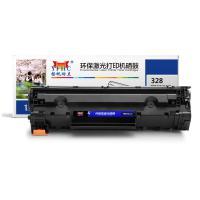 扬帆耐立(YFHC)YF-CRG328 硒鼓 适用佳能MF4752/4720/4550/4452/4420/FAX4400/4712/4710/6230 商专版 单支 黑色