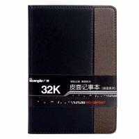 广博(GuangBo)GBP0647 32K拼皮商务皮面记事本子文具笔记本记事薄120张 单本 棕黑