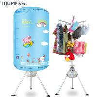 天骏小天使(TIJUMP)BL-1Y23 烘干机 容量10公斤功率1000瓦双层干衣柜 单台