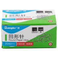 广博(GuangBo)ZD5311 曲别针回形针1000枚/盒 10盒/件 单件