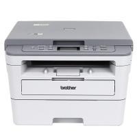 兄弟(brother)DCP-B7520DW A4黑白激光多功能一体机 打印/复印/扫描 有线/无线网络打印 34页/分钟 自动双面打印 适用耗材:TN-B020/DRB020 一年保修