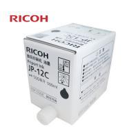 理光(Ricoh)JP-12C 油墨 500ML/瓶