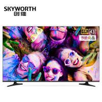创维(skyworth)43E392G 43英寸液晶电视机 支持有线/无线连接 3840x2160分辨率 LED显示屏 二级能效 一年保修 黑色 配底座