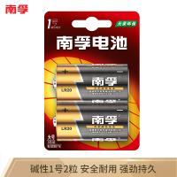 南孚 1号碱性电池(单位 节)